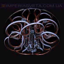 Люстра светодиодная IMPERIA модерн LUX-543504