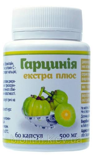 Гарциния экстра плюс, 60капсул. Контроль/снижение веса