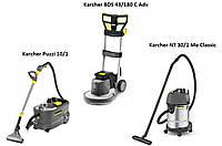 Комплект оборудование для клининга Karcher BDS 43/180 + Karcher NT 30/1 + Karcher Puzzi 10/1