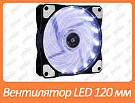 Вентилятор (кулер) для корпуса Cooling Baby 120мм LED White 12025BWL