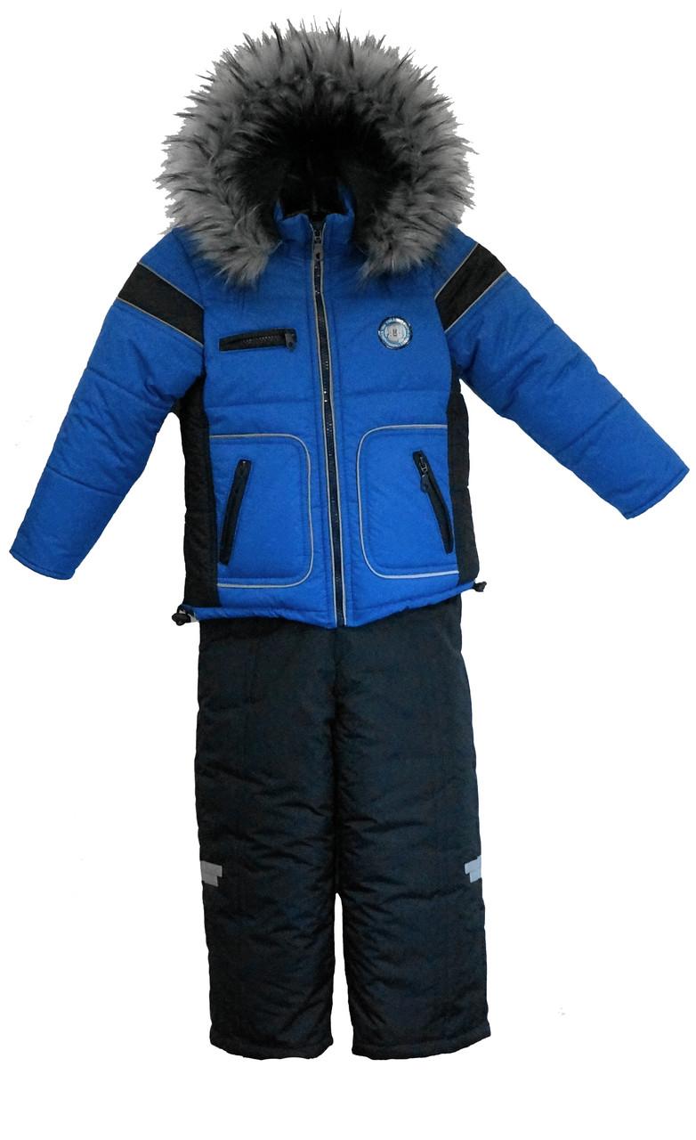 Куртки Брюки Зимние Купить