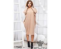 Свободное вязаное платье - 17940 balani
