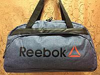 (28*51Качество)Спортивная дорожная REEBOK 1680d ткань катион матовый pvc оптом/Спортивная сумка только оптом