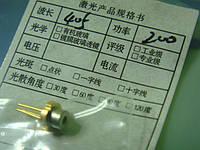 Лазерный диод 200mwt 405nm (violet)