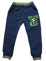 Спортивные штаны с начесом для мальчиков Active Sport, Венгрия
