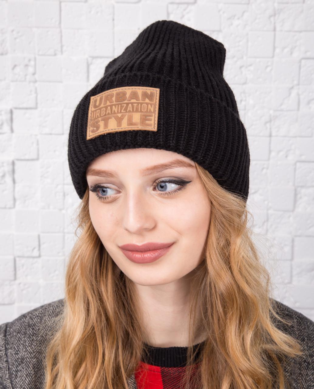 Стильная зимняя женская шапка - Urban Style - Артикул olna