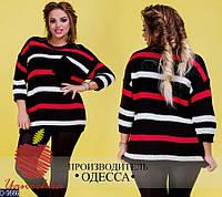 Модный яркий свитер в полоску батального размера. Арт-14284