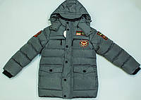 Теплая куртка  на мальчика  рост 158,164  см, фото 1