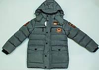 Теплая куртка  на мальчика  рост 128-164  см
