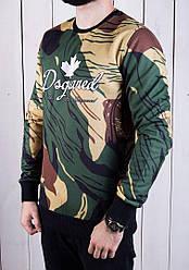 Мужская теплая кофта Adidas originals топ реплика