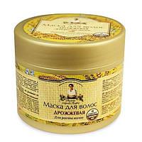 Рецепты бабушки АгафьиДля волос Маска для волос Дрожжевая Рецепты бабушки Агафьи
