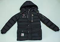 Куртка  деми на мальчика  рост 128 см, фото 1
