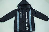 Теплая  демисезонная куртка  на мальчика на рост 128-134 см