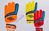 Перчатки вратарские юниорские Umbro FB-838: 3 цвета, размер 7-9, фото 1