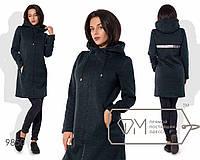Кардиган-пальто прямой удлинённый из трикотажа меланж на флисе с капюшоном