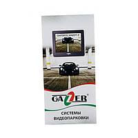 Буклет Gazer парковочные системы