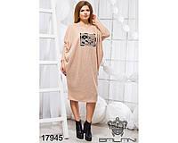Свободное вязаное платье - 17945 balani