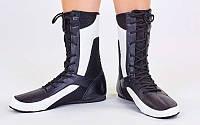 Боксерки кожаные RIVAL MA-3310