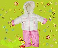 Зимний детский комбинезон на овчине.Куртка и полукомбинезон.
