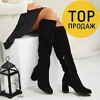 Женские ботфорты на низком каблук, черного цвета / сапоги высокие женские замшевые, на байке, с бубоном,модные