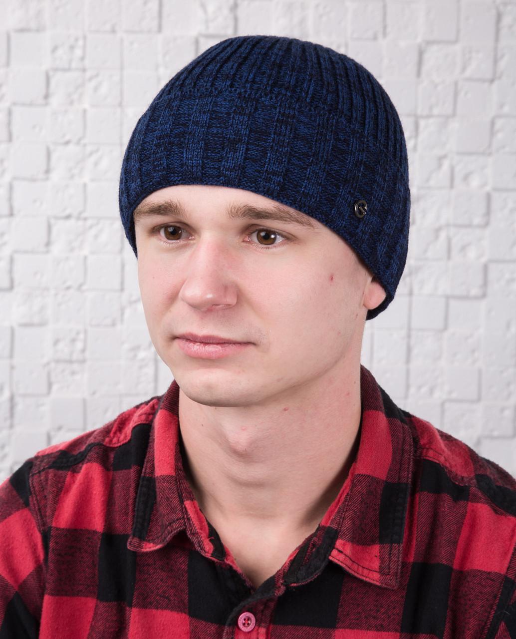 Зимняя вязаная мужская шапка с отворотом - Артикул Гоша (синий меландж)
