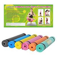 Коврик для фитнеса/ йога мат 0205 (гимнастический коврик): 1730х600х3мм