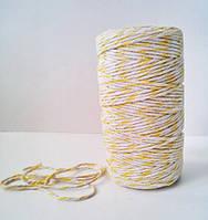 Хлопковый шнур МЕЛАНЖ 3 мм бело-желтый