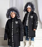 """Детская зимняя удлинённая куртка унисекс на синтепоне 958 """"Philipp Plein"""""""