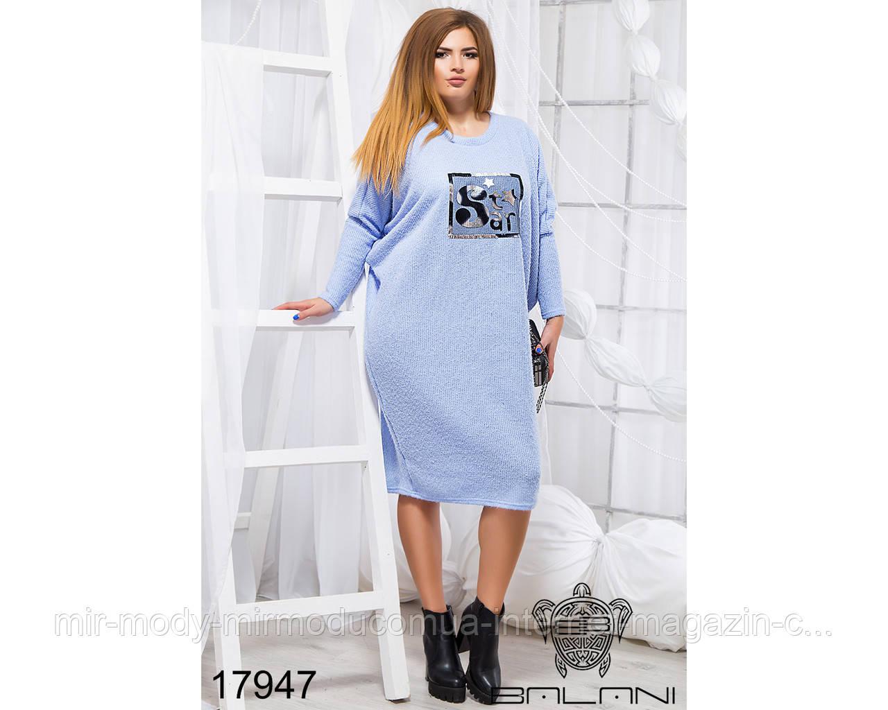 Свободное вязаное платье - 17947 balani