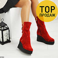 Женские зимние сапоги на платформе, красного цвета / сапожки женские замшевые, с молнией, стильные