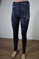 Женские лосины-брюки утепленные большого размера