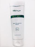 """Противокуперозная маска для кожи с """"сосудистыми звездочками"""" Christina Bio Phyto Anti Rougeurs Mask, 250 мл"""