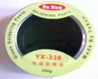 Флюс для пайки Ya Xun YX-338 (250 г)