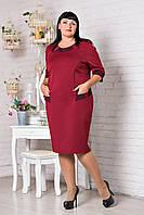Красивое бордовое платье Даяна