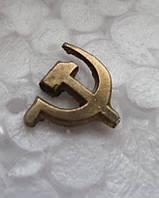 СИМ серп и молот на орден Октябрьская Революция серебро позолота 1 штифт  КОПИЯ