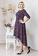 Платье Паулина с принтом цветы