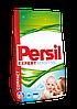 Стиральный порошок Persil sensitive 3,5 кг, 50 стирок