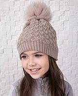 Вязанная шапка с меховым помпоном для девочек - Арт 12А (кремовый)