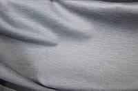 Ткань Французский трикотаж серый
