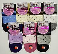 Женские носки МЕДИЦИНСКИЕ. Korona B2301. В упаковке 12 пар.