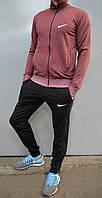 КостюмNike - брюки на манжетах и кофта на застежку