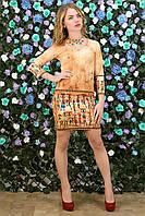 """Женское Платье """"Египет"""", цвет: принт"""