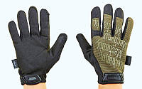 Перчатки тактические Mechanix олива зима/осень