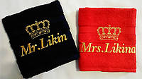 Полотенце с вышивкой Корона  (50*90 для лица), фото 1