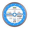 Алмазный отрезной диск Distar Turbo Extra Max 232x22.2 (10115027018)