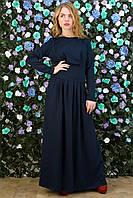 Платье -макси  длинное в пол цвет: синий, р. 42-44, 46-48