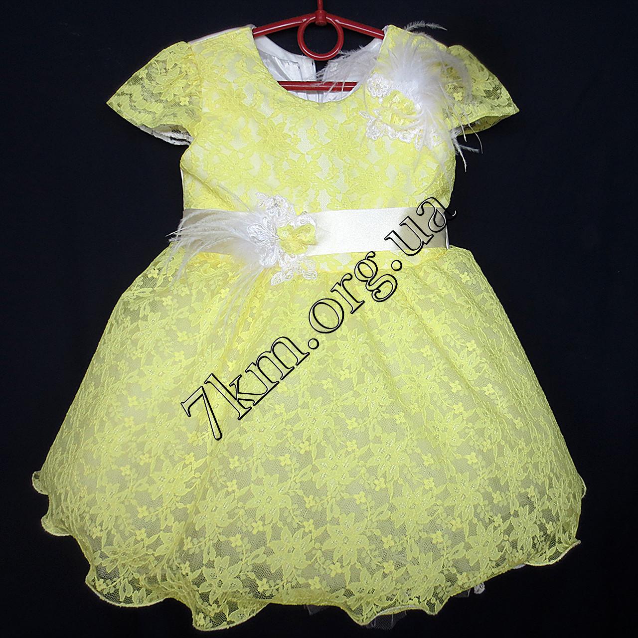Желтенькое платьице эротика телки