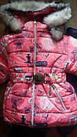 Зимний комбинезон на овчине. Куртка и полукомбинезон.