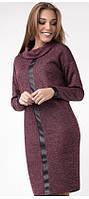 Женское молодежное платье 1376