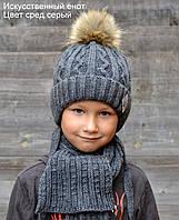 Шапочка детская Искусственный енот размер 50, цвет средне-серый (зимняя)